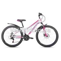 Велосипед Intenzo Terra 26 Белый