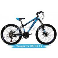 Велосипед Cross Hunter 24