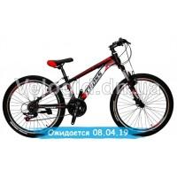 Велосипед Cross Atlas 24