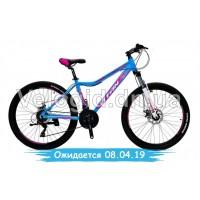 """Велосипед Titan Milano 26"""""""