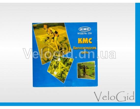 Велосипедная цепь KMC Z50 7скоростей