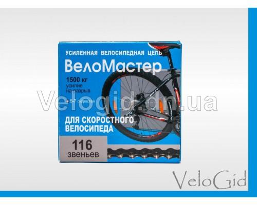 """Цепь """"Веломастер"""" для спортивного велосипеда, 5-6 скоростей"""