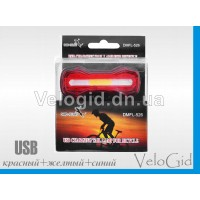 Задняя габаритка USB DMFL - 526 3x