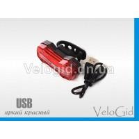 Задняя габаритка USB DMFL - 526