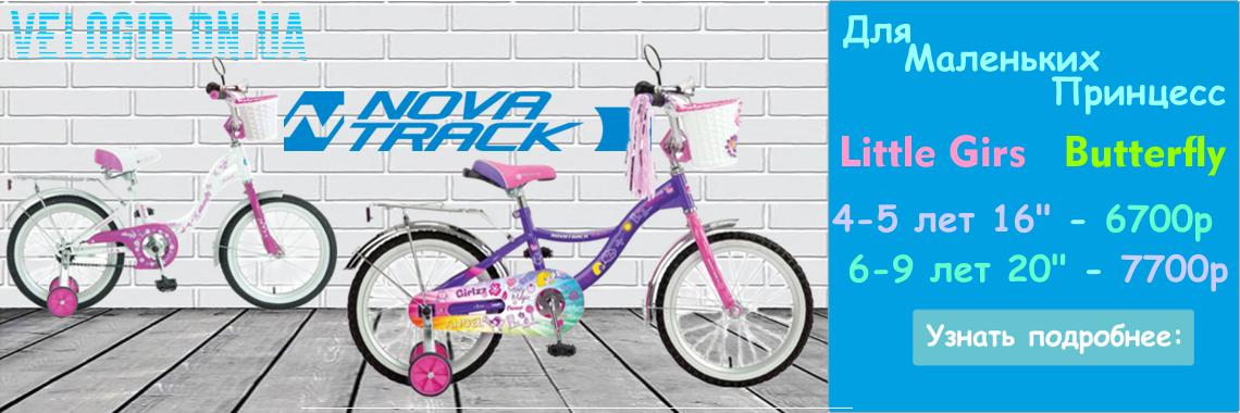 Велосипеды для принцесс LittleGirlz и Butterfly
